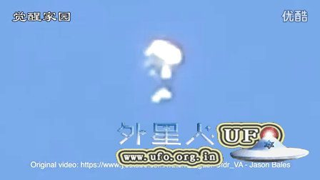 2016年4月3日蘑菇样光团UFO的图片