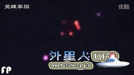 2016年4月6日德国彩色UFO还是飞碟舰队?的图片