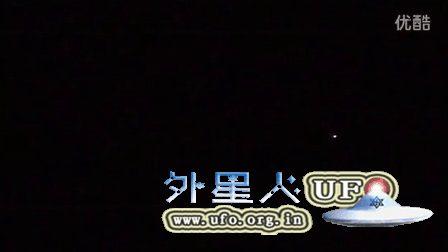 2016年4月14日斯洛伐克菱形UFO的图片