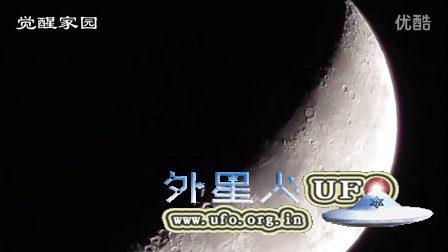 2016年4月12日月牙陨石坑中的发光UFO的图片