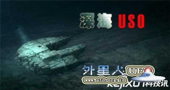 NASA发回地球最新照片 称中国海域疑似出现UFO 第3张