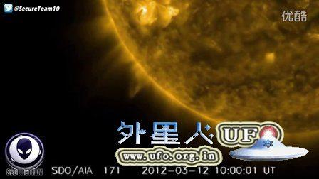 太阳附近巨大球形UFO的图片