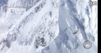 1979年澳大利亚飞机在南极洲上空跟踪拍摄到奇怪的外星UFO的图片