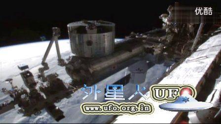 2016年4月NASA 国际空间站拍到钻石状UFO的图片