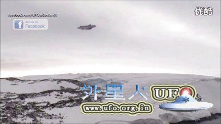 2016年北极近距离拍到的飞碟UFO的图片