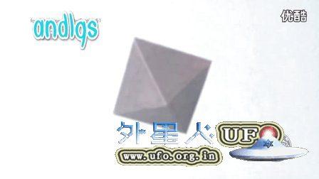 2016年4月埃及金字塔上空的金字塔型外星UFO舰队的图片