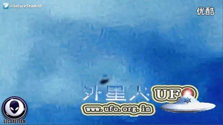 UFO伪装的飞机(最新UFO证据)的图片