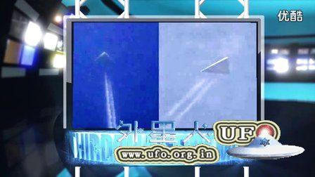 NASA泄露的月球上的UFO录影带和竖琴计划的图片