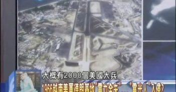 1965年越南UFO发光&200苏联导弹部队之谜的图片