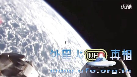NASA 2016年黑骑士卫星泄露的UFO画面的图片