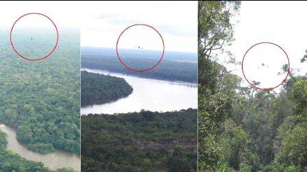 在刚果多角度拍摄的UFO的图片