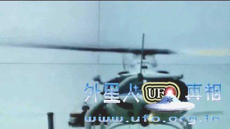 UFO2016年广播:亚利桑那州梅萨-分析简直莫名其妙?的图片