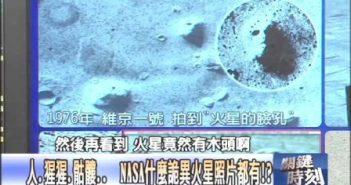 NASA好奇号十个火星天揭密!2012年关键时刻的图片