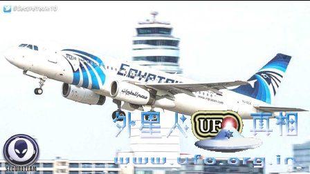 埃及航空公司航班接触到UFO 2016年5月24日下午发布的图片