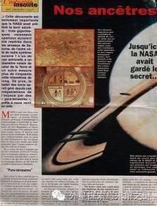 土星出现超巨大雪茄型UFO长达5万公里的图片 第3张