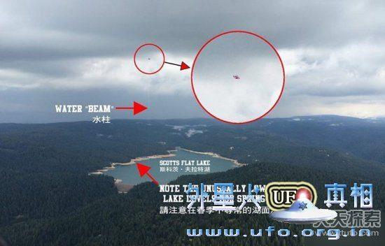 美国加州内华达县UFO正在吸取水库的水的图片 第1张