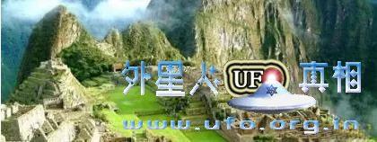 揭开中国龙和玛雅人羽蛇神的未解之谜的图片 第4张