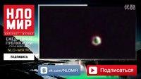 比利时光圈UFO视频的图片