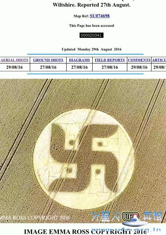 万字符麦田圈2016年8月27日 1 第1张