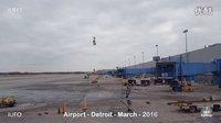 UFO影片来自机场得克萨斯州和密歇根州6月25日的图片