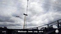 游乐园上空惊现UFO 2016年7月30日的图片