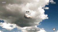 UFO纪录片2016年七月的图片