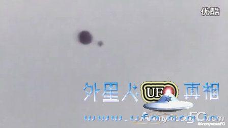 最好的UFO目击2013年6月的图片