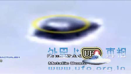 2016年8月14日墨西哥拍到并放大的UFO的图片