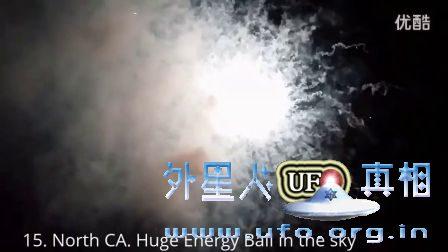 外星人真的存在?2016年30大高清UFO视频盘点的图片