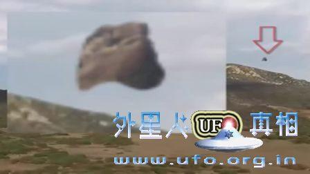 2016年7月神秘的UFO出现在美国加州的图片