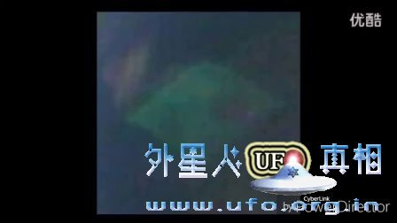NIBIRU更新2016年8月2日+可能的UFO在俄罗斯的图片
