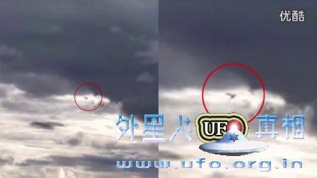 不明飞行生物在宾夕法尼亚州 UFO纪录片的图片