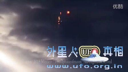 墨西哥完整的目击UFO视频的图片