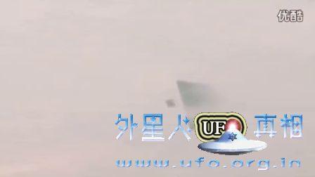2016年6月广州拍到倒金字塔形子母UFO的图片