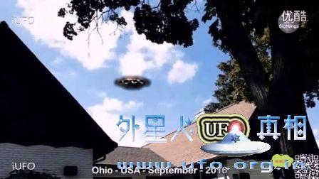 目击UFO出现在美国俄亥俄州2016年9月2日的图片