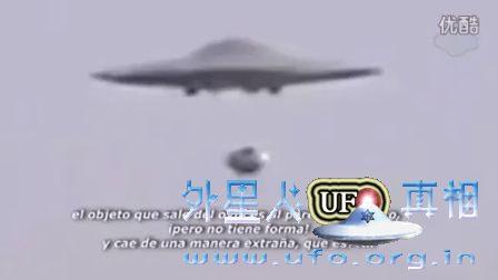 UFO释放东西的图片