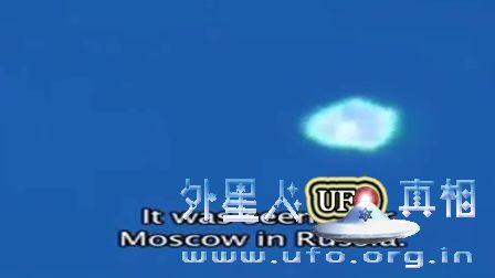 成功拍到以太型UFO出现在莫斯科的图片