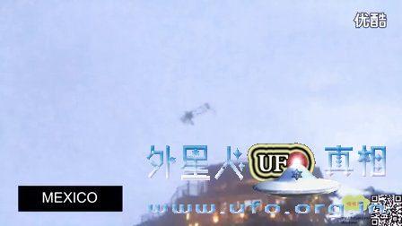 必须看!真正的UFO目击事件来自世界各地的图片