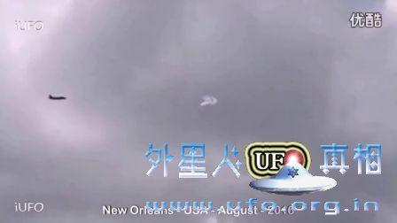 目击UFO在3个不同的地点美国佛罗里达州的图片