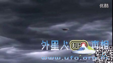 美国海军拍到清晰的UFO的图片