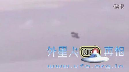 全新的探险UFO出现在佛罗里达州2016年8月24日的图片