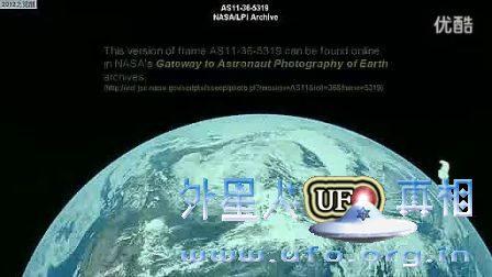 NASA空间站拍摄到月球UFO的图片