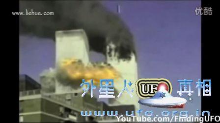 911事件与ufo的图片