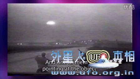 1995年俄罗斯降落的UFO的图片