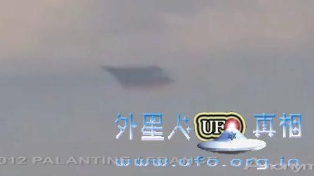 2012年6月份AFO网站发布的最佳UFO不明飞行物目击事件合集的图片