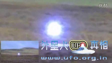 2016年9月10震撼的草原超低空强光UFO视频的图片