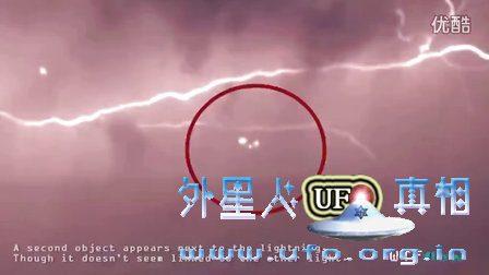 2016年9月,雷暴中闪电击中UFO后,UFO迅速消失的图片