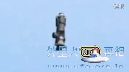 2016年9月9日泰国UFO视频的图片