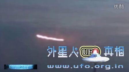德国拍到停在空中的UFO?2016年9月12日的图片