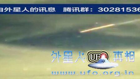 天文学家捕捉到UFO进入地球大气层的镜头让人难以接受!的图片